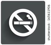 No Smoking Sign. No Smoke Icon...