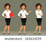 cute cartoon illustration of a...   Shutterstock .eps vector #165614255