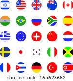flags icon set