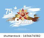 may 9 victory day banner layout ... | Shutterstock .eps vector #1656676582