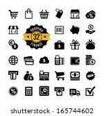 web icon set   shopping  money  ... | Shutterstock .eps vector #165744602