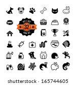 Stock vector web icon set pet vet pet shop types of pets 165744605