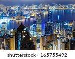 hong kong city by night | Shutterstock . vector #165755492