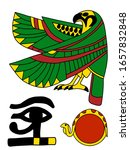 set of ancient egypt papyrus... | Shutterstock .eps vector #1657832848