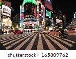 tokyo   november 16  street... | Shutterstock . vector #165809762