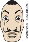 vector scary man with mustache... | Shutterstock .eps vector #1658186728