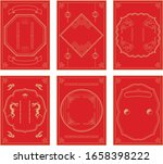 fashionable chinese vintage... | Shutterstock .eps vector #1658398222