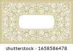 decorative monochrome ornate... | Shutterstock .eps vector #1658586478