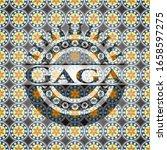 gaga arabic emblem. arabesque... | Shutterstock .eps vector #1658597275