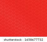 illustration red half circular... | Shutterstock .eps vector #1658677732