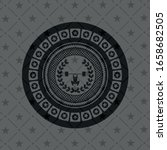 weightlifting inside of crown... | Shutterstock .eps vector #1658682505