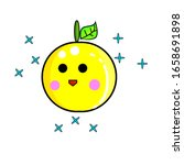Cute Lemon Mascot Character For ...