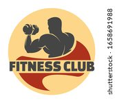 fitness retro emblem.... | Shutterstock .eps vector #1658691988