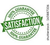satisfaction grunge rubber... | Shutterstock .eps vector #165887336