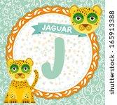 Abc Animals J Is Jaguar....
