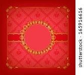 elegant template frame design... | Shutterstock .eps vector #165916616