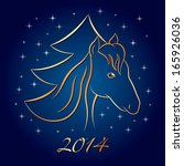 new year vector background....   Shutterstock .eps vector #165926036