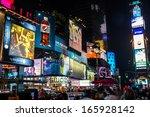 New York City   August 12 ...
