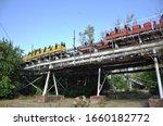 Rundown Amusement Park ...