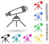telescope multi color style...