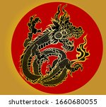 hand drawn red dragon vector... | Shutterstock .eps vector #1660680055