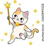 Cute Cartoon Maneki Neko Cat...