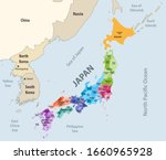 Japan Prefectures  Japanese...