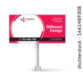 billboard sign  banner design...