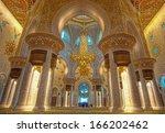 Interior Of Shiekh Zayed Mosqu...