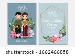 wedding invitation card the... | Shutterstock .eps vector #1662466858