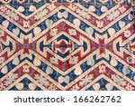 fragment of colorful retro... | Shutterstock . vector #166262762