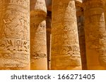 Close Up Of Columns Covered In...