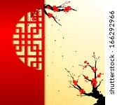 Chinese New Year Cherry Blosso...