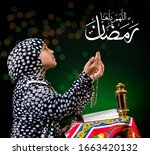 hands up young muslim girl... | Shutterstock . vector #1663420132