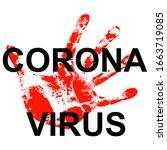 stop coronavirus behind a... | Shutterstock . vector #1663719085