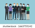 business people wearing... | Shutterstock .eps vector #1663755142
