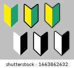 beginner mark illustrations... | Shutterstock .eps vector #1663862632