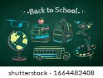 vector color chalk drawn... | Shutterstock .eps vector #1664482408