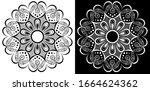 mandalas for coloring book.... | Shutterstock .eps vector #1664624362
