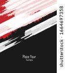 grungy vector background.... | Shutterstock .eps vector #1664697358