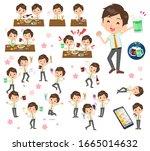 a set of school boy enjoy a... | Shutterstock .eps vector #1665014632