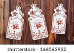 ornamental 3d rendered... | Shutterstock . vector #166563932