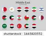 middle east countries flag... | Shutterstock .eps vector #1665820552
