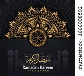 Ramadan Kareem With Luxury...