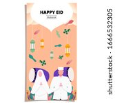 man and woman celebrating eid... | Shutterstock .eps vector #1666532305