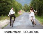 beautiful bride and groom... | Shutterstock . vector #166681586