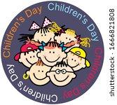 children's day  portrait of... | Shutterstock .eps vector #1666821808