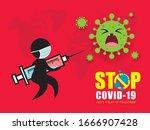 stick figure man in medical... | Shutterstock .eps vector #1666907428
