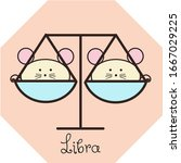 zodiac sign libra  hand drawn... | Shutterstock .eps vector #1667029225