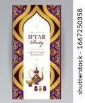 vector card iftar party... | Shutterstock .eps vector #1667250358